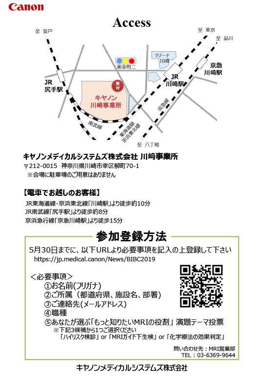 bootcamp_kawasaki