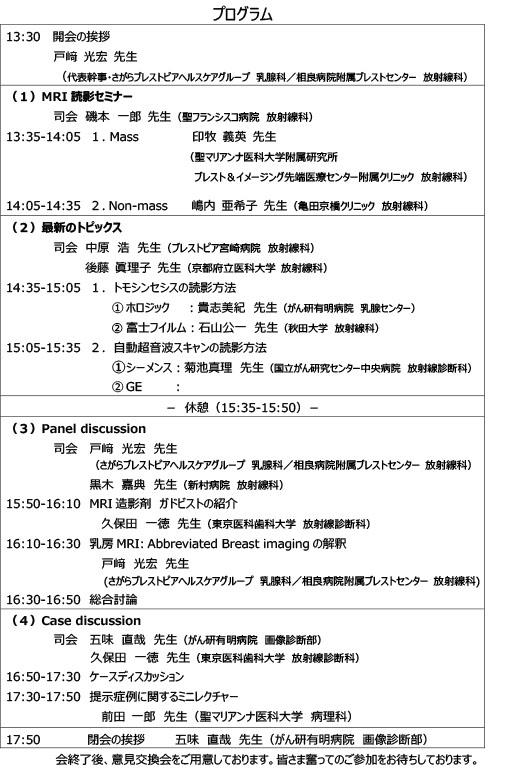 seminar20160723_02